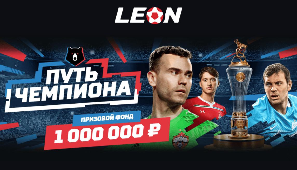 приз 1 000 000 рублей