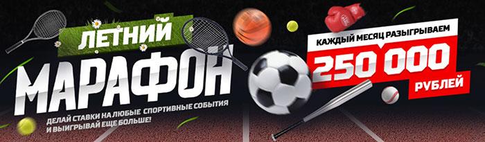 250000 рублей